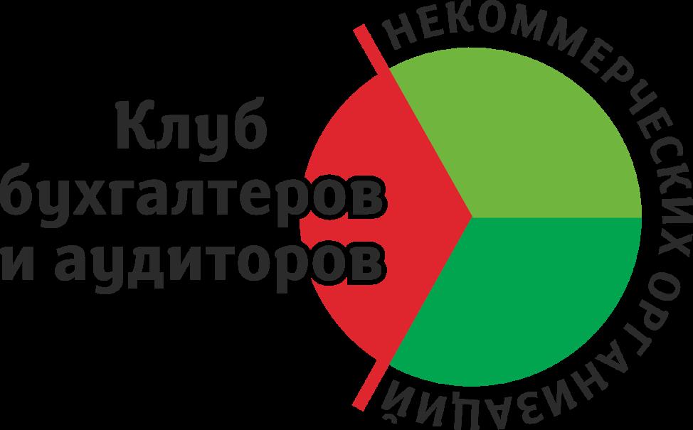 Логотип Клуба Бухгалтеров и аудиторов