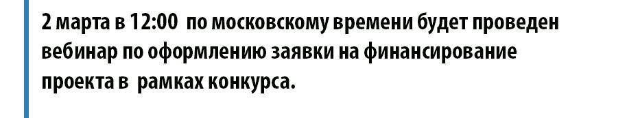 полоса +текст
