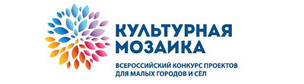 Лого111 (1)