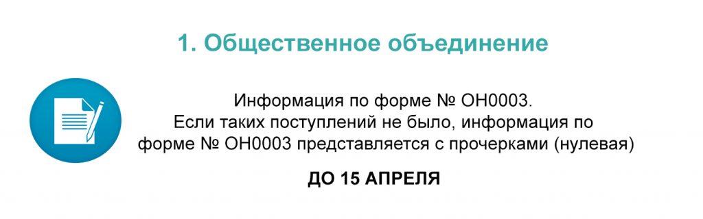ШРИФТ112