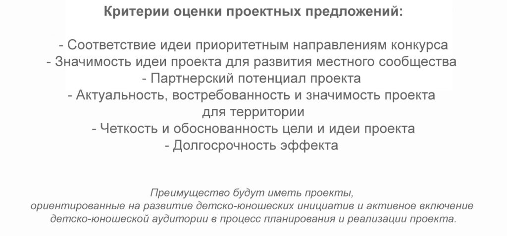 текст3